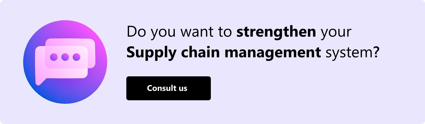 build inventory software management